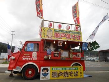 宮城県気仙沼復興支援移動販売車.JPG