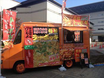 アジアンキッチン_R.JPG