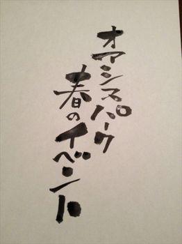 写真 1 (11)_R.JPG