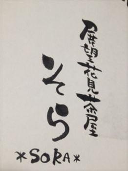 写真_R.JPG
