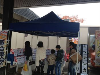 投票所_R.JPG
