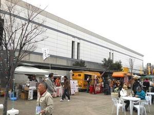 名古屋キャンピングカーフェア3
