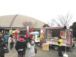 名古屋キャンピングカーフェア1