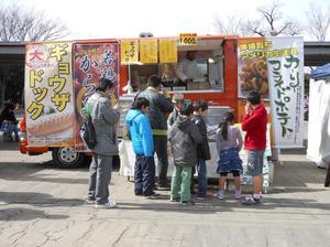 名古屋キャンピングカーフェア メルカート