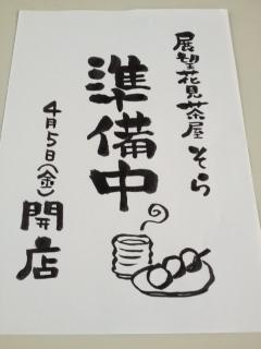 写真 2 (10).JPG